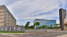全国绿色包装印刷标准化技术研发与推广基地